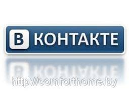 Теперь и мы Вконтакте!