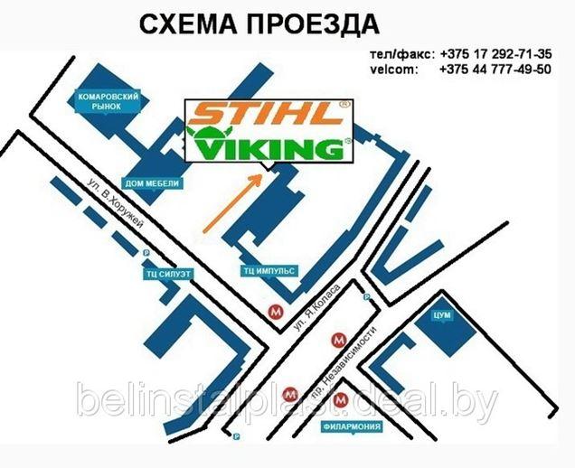 Новый фирменный магазин 'STIHL.VIKING.' открылся в Минске.