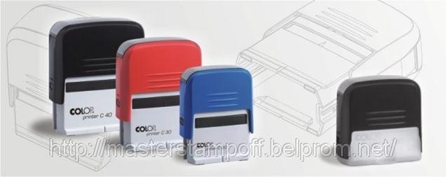 Новые автоматические оснастки для штампов COLOP Compact.
