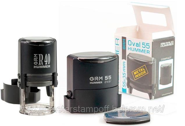 Новинки от GRM — оснастка Hummer для печатей и штампов.