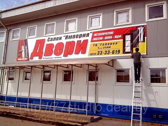 Изготовлен и смонтирован баннер 10000х1900 мм. для салона дверей «Империя» г. Солигорск.