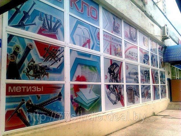 Оформление витрин магазина 'Автозапчасти'
