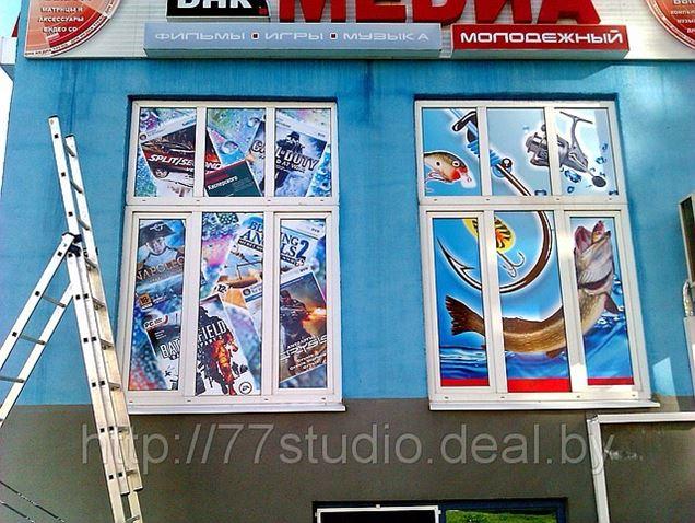 Оформление витрин магазина «На крючке» и «Медиа» — Широкоформатная печать + ламинация.