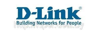 На склад поступило сетевое оборудование D-Link