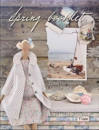 Новая коллекция Тильда Весна 2013 в феврале
