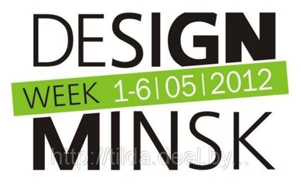 Мир Тильда на Минской неделе дизайна