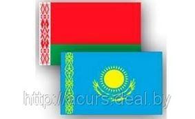 Отмена разрешительного порядка автомобильных грузоперевозок между Беларусью и Казахстаном ожидается в 2013 году.