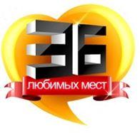 24 PDS Автосервис - любимое СТО минчан 2011-2012!!!