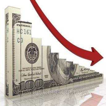 Курсы растут - цены снижаются!!!!