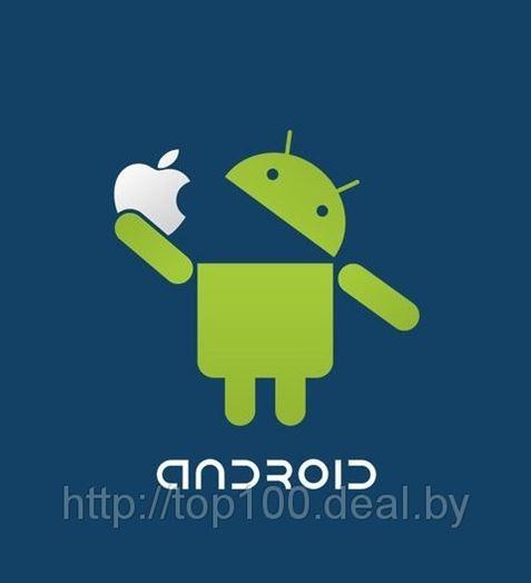 Властелин мира - ОС Android.