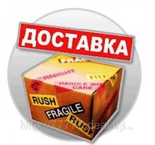 БЕСПЛАТНАЯ ДОСТАВКА ПО ГОРОДАМ Р.Б.!!!