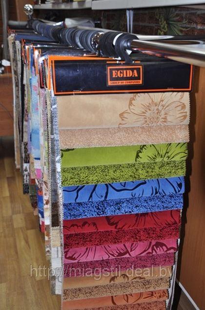 Золотая коллекция мебельных тканей! Более 3000 видов! Новые. Красивые. Яркие. Модные. Очень современные!
