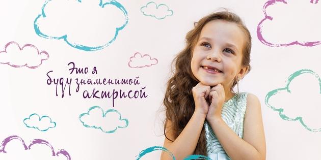 КИНОШКОЛА 'ДЕТСКИЙ КИНОПРОДАКШН'