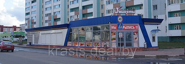 19 июля 2013 года состоялось открытие объекта общественного питания- кафе 'Три минуты'.