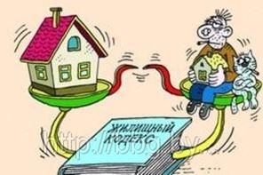 Жилищный кодекс Беларуси отрегулирует закон об ипотеке