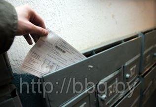 В Беларуси подорожали жилищно-коммунальные услуги