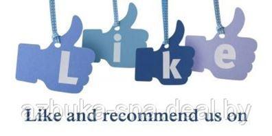 Мы на Facebook!