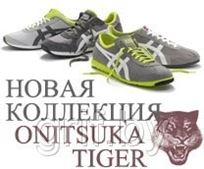 Новая коллекция Onitsuka Tiger Весна-Лето 2013