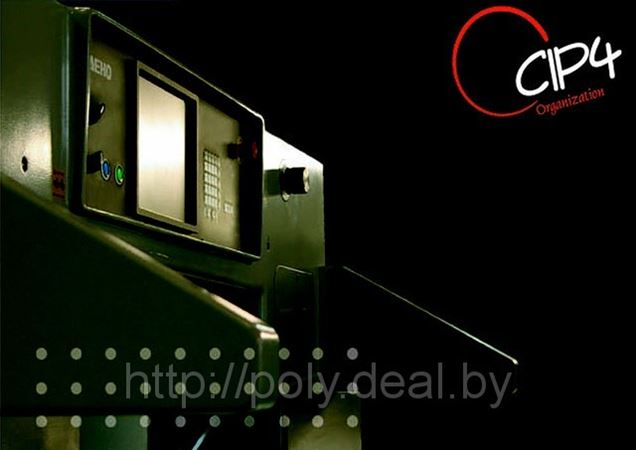 8-я Бумагорезальная машина DAEHO C-1160 в Полоцкой типографии!
