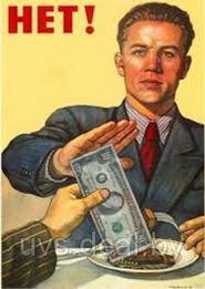 Цены в рублях