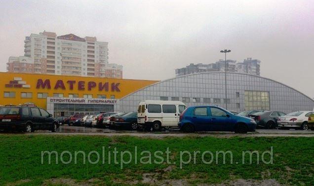 Ассортимент гипермаркета МАТЕРИК пополнила Композитная арматура АСПЭТ!