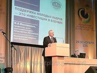 В Минске завершился Молодежный инновационный форум «ИНТРИ» – 2010