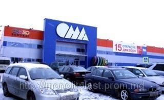 Начались продажи АСПЭТ в ТЦ ОМА-Могилев!