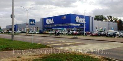 АСПЭТ – Теперь и в сети строительных материалов ОМА!