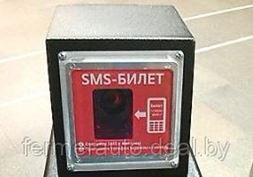 Эксперимент в метро Минска с SMS-терминалом оплаты проезда запущен