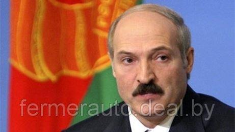 Лукашенко хочет активнее двигаться в сторону ЕС