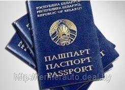 Астана выдала Бишкеку сторонника Бакиева с белорусским паспортом