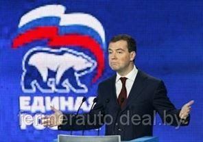 Партию Путина финансирует кипрский офшор - СМИ