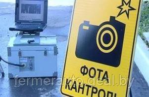 Камеры фотофиксации установят на всех белорусских дорогах