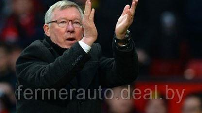 Алекс Фергюсон уходит с поста тренера 'Манчестер Юнайтед'