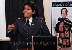 Начался суд над принцессой Бахрейна, обвиняемой в пытках оппозиционеров