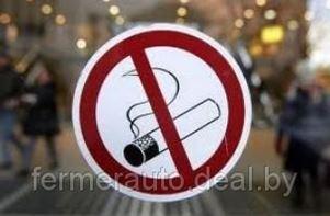 В Беларуси введут полный запрет на курение в закрытых помещениях