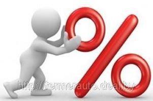 Ставка рефинансирования может снизиться уже в марте 2013 года