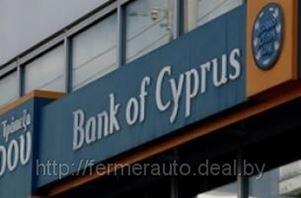 Кризис на Кипре: что станет с белорусскими деньгами?