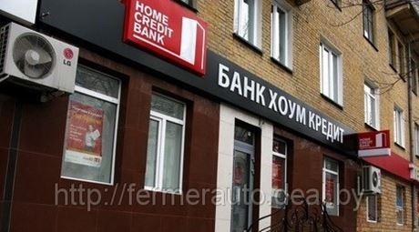 В белорусских банках ставки по кредитам достигли 140%