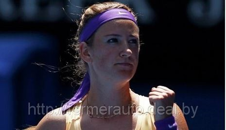 Азаренко обыграла Веснину и вышла в 1/4 финала Australian Open