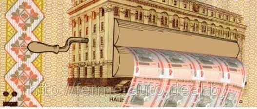 Очередная эмиссия Нацбанка РБ