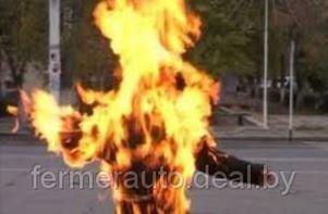 Минчанин совершил самосожжение в центре города