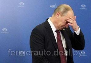 'Всех уволю!'. Путин пригрозил распустить правительство Медведева