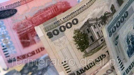 Белорусским юрлицам возместят проценты по кредитам на инвестпроекты