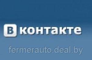 «ВКонтакте» запретили
