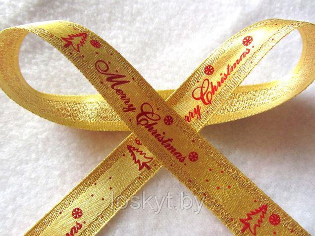 Рожденственские ленты и наборы для маленьких рукодельниц!
