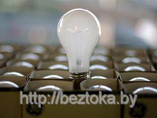 Через четыре года белорусы будут платить 100 % за электричество