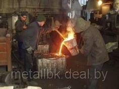 Работники чилийского рудника Radomiro Tomic прекратили забастовку