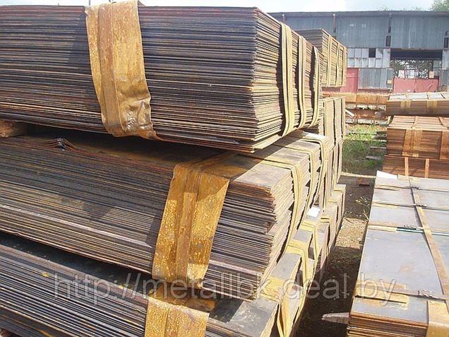 Steelhome: производство нерафинированной стали в Китае вырастет на 25-30 млн тонн