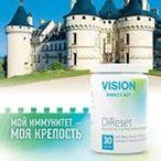 Продукт VISION - DiReset (повышение иммунитета)